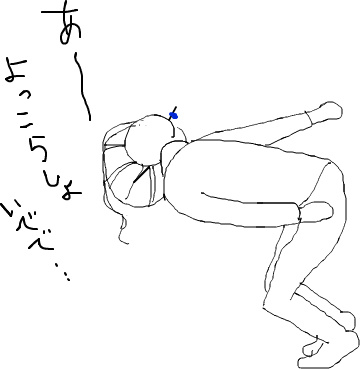 f:id:nico-cafe:20130220145926j:image