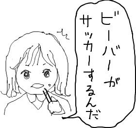 f:id:nico-cafe:20130220160436j:image