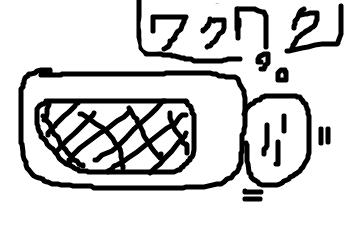f:id:nico-chan:20171206234245p:plain