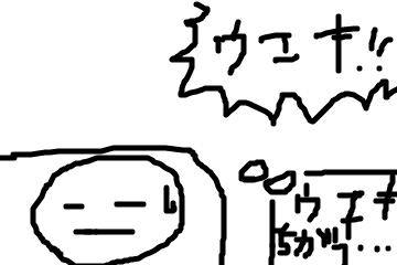f:id:nico-chan:20171206235002p:plain
