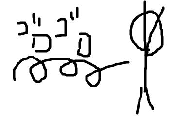 f:id:nico-chan:20171210002917p:plain