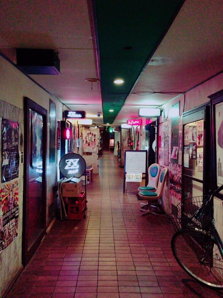 f:id:nico-fuumi:20170109010317j:image
