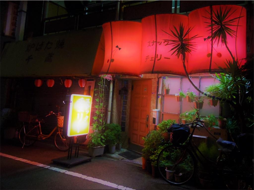 f:id:nico-fuumi:20170627004917j:image