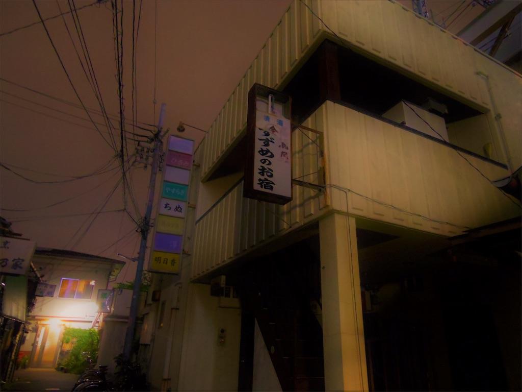 f:id:nico-fuumi:20170627005209j:image