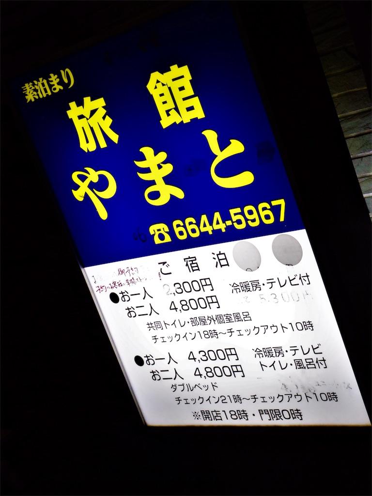 f:id:nico-fuumi:20170628135647j:image