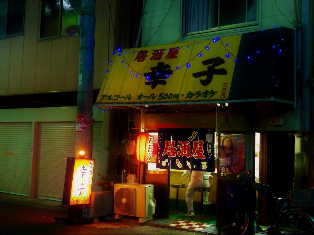 f:id:nico-fuumi:20170628140807j:image