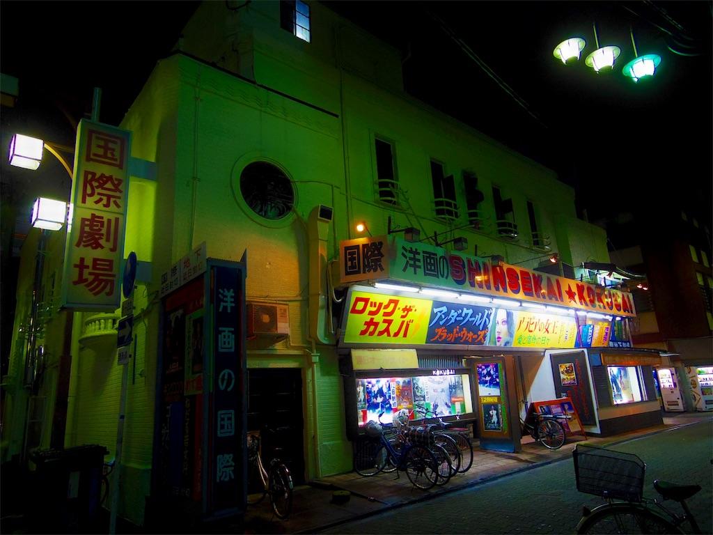 f:id:nico-fuumi:20170628141838j:image