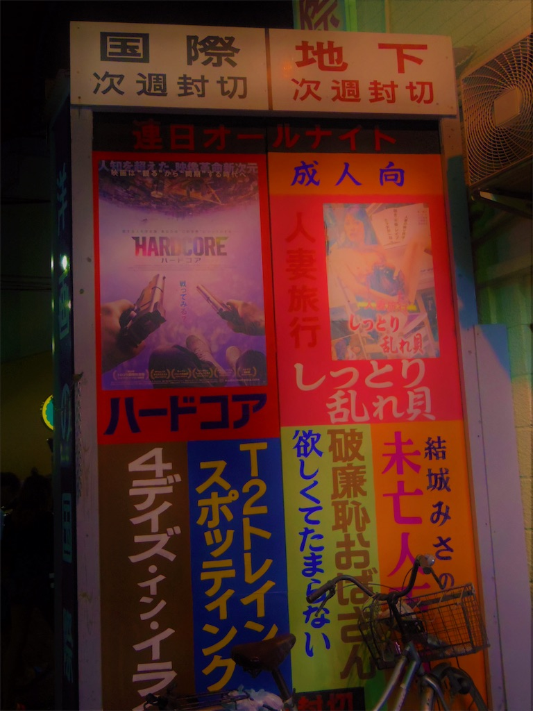 f:id:nico-fuumi:20170628142149j:image