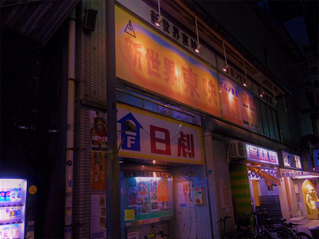 f:id:nico-fuumi:20170628143314j:image