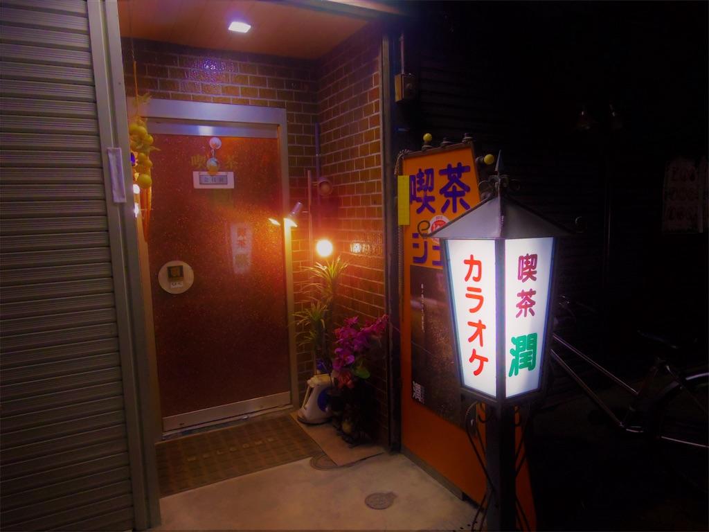 f:id:nico-fuumi:20170628191035j:image