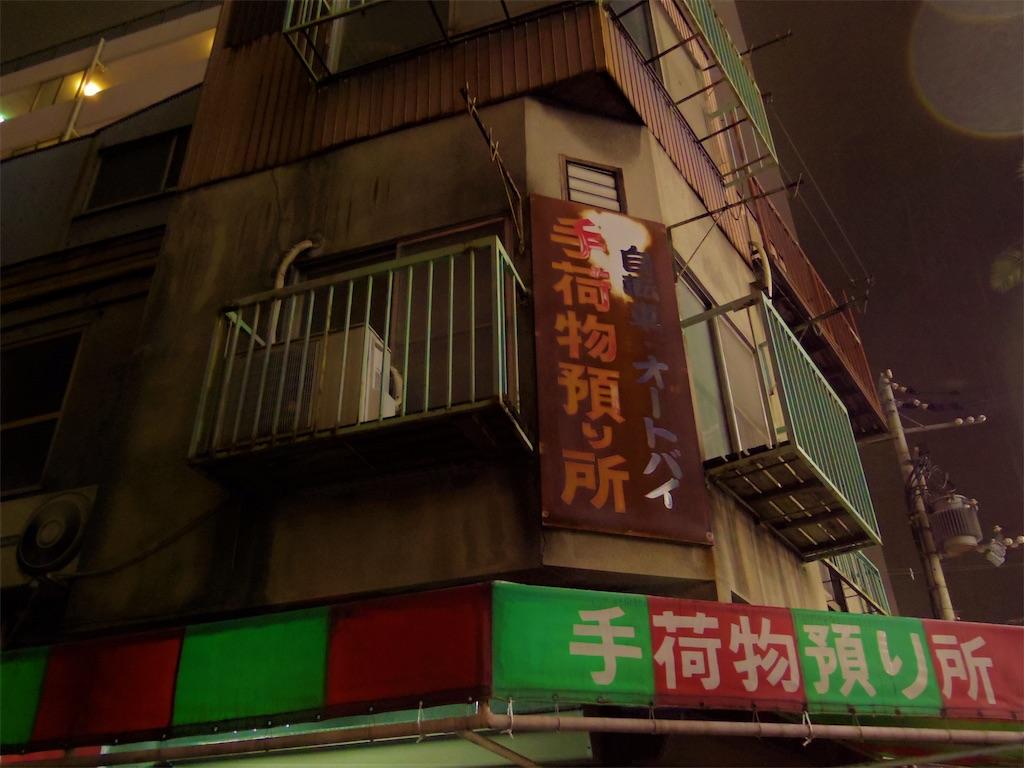 f:id:nico-fuumi:20170628191535j:image