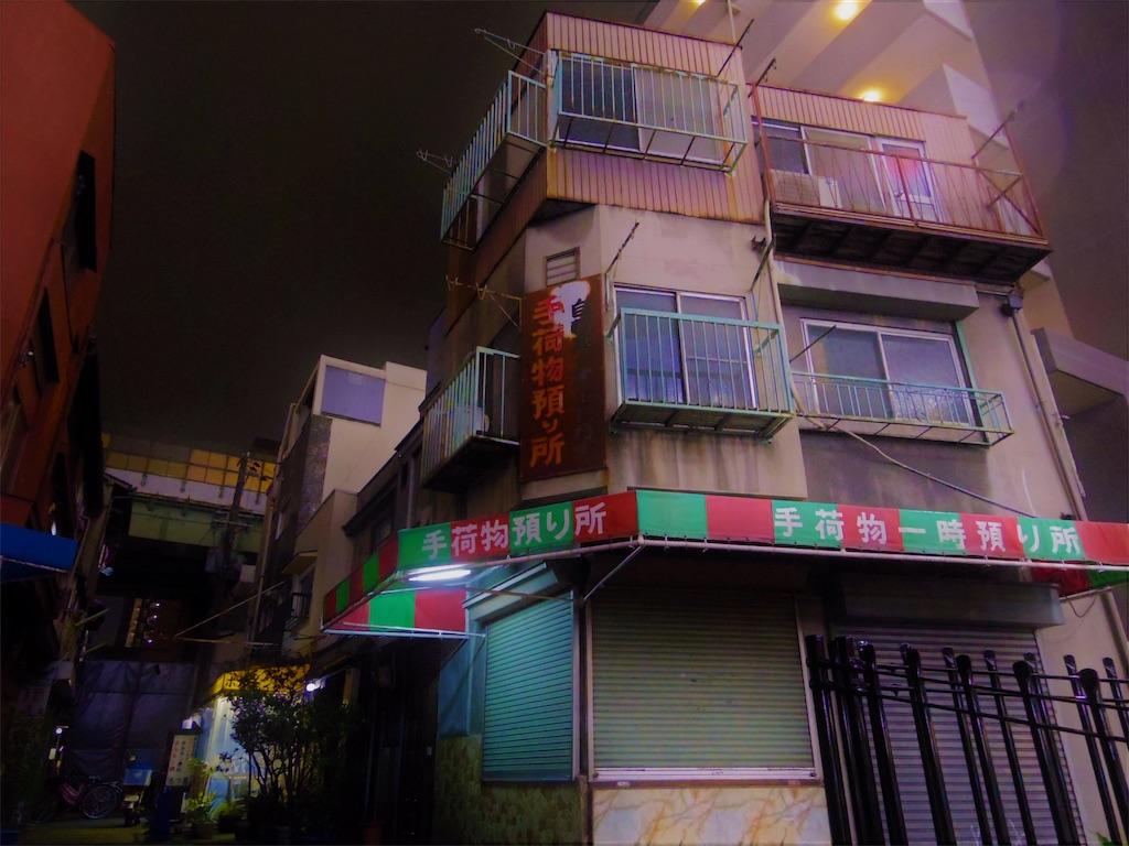 f:id:nico-fuumi:20170628191605j:image