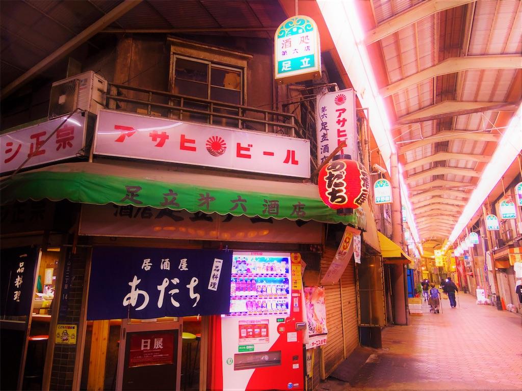 f:id:nico-fuumi:20170628191947j:image