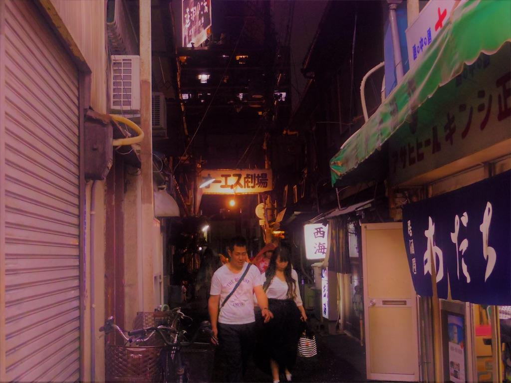 f:id:nico-fuumi:20170628192231j:image