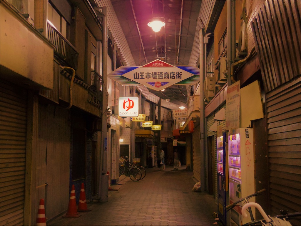 f:id:nico-fuumi:20170628192458j:image