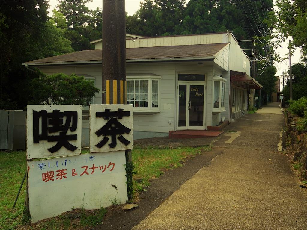 f:id:nico-fuumi:20170808201743j:image