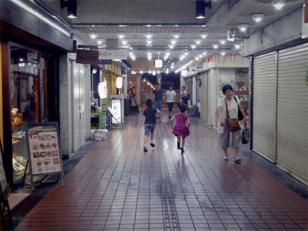f:id:nico-fuumi:20170808203048j:image