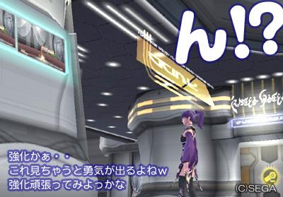f:id:nico-psu:20080612123438j:image