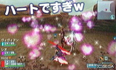 f:id:nico-psu:20080805150920j:image