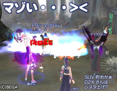 f:id:nico-psu:20081015141107j:image