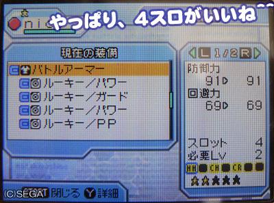 f:id:nico-psu:20081227233217j:image