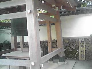 f:id:nico-psu:20091020144754j:image