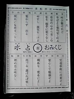 f:id:nico-psu:20091023143348j:image