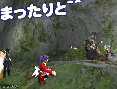 f:id:nico-psu:20091120025641j:image