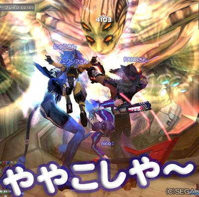 f:id:nico-psu:20091120025642j:image