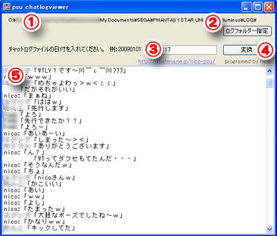 f:id:nico-psu:20091123070154j:image