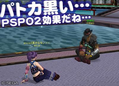 f:id:nico-psu:20091206155842j:image