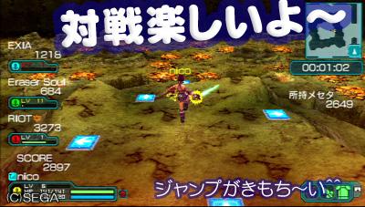 f:id:nico-psu:20091210005659j:image