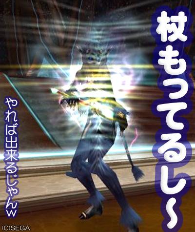 f:id:nico-psu:20091213232412j:image