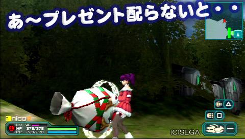 f:id:nico-psu:20091223033139j:image