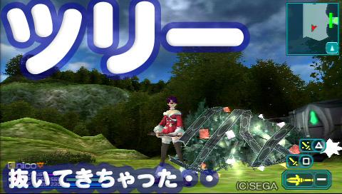 f:id:nico-psu:20091223033141j:image