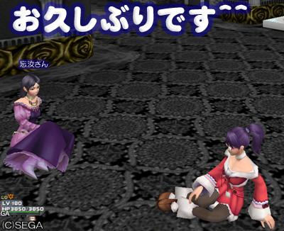 f:id:nico-psu:20091227003519j:image