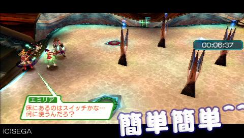 f:id:nico-psu:20091229000711j:image