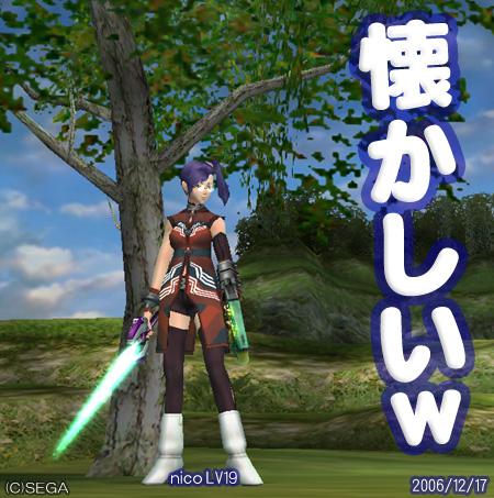 f:id:nico-psu:20100104221038j:image