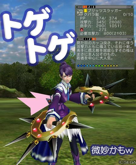 f:id:nico-psu:20100123090627j:image