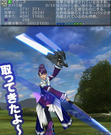f:id:nico-psu:20100130005957j:image