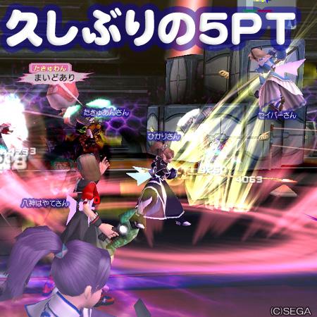 f:id:nico-psu:20100130193311j:image
