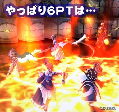 f:id:nico-psu:20100130193314j:image