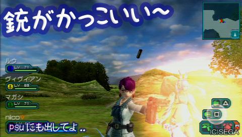 f:id:nico-psu:20100204002457j:image