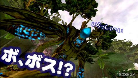 f:id:nico-psu:20100205000343j:image