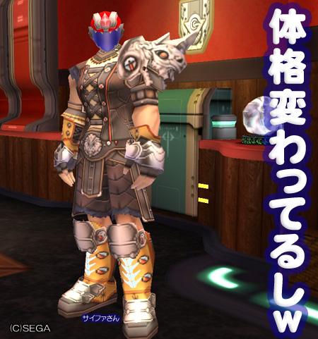f:id:nico-psu:20100307043039j:image