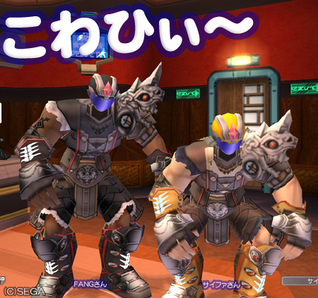 f:id:nico-psu:20100307051012j:image