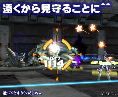 f:id:nico-psu:20100314154352j:image