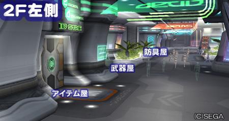 f:id:nico-psu:20100331231012j:image