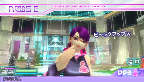 f:id:nico-psu:20100404034323j:image