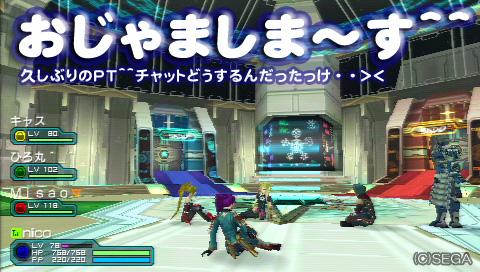 f:id:nico-psu:20100408003058j:image